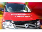 Дефлектор капота для Volkswagen Caddy 2004-2010