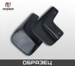 Брызговики для Subaru XV 2012- (задние)