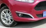 Штатные дневные ходовые огни LED-DRL для Ford Fiesta 2013-