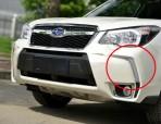 AVTM Штатные дневные ходовые огни LED-DRL для Subaru Forester IV 2013-