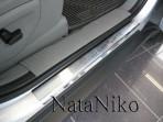 Nataniko Накладки на пороги Jeep Grand Cherokee (WK) 2004-2010