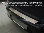 Накладка на бампер с загибом для Subaru Legacy 2010-