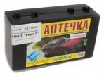Аптечка автомобильная АМА-1 (ЕВРО-1) с Буторфанолом