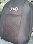 АВ-Текс Авточехлы для Kia Rio Hatchback 2005-2011
