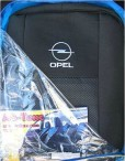 Авточехлы для Opel Astra Classic (G)