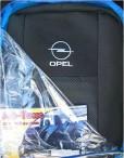 Авточехлы для Opel Corsa D 2006-