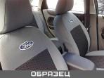 Автомобильные чехлы Ford Connect 2013- без столиков