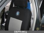 Автомобильные чехлы Geely SL 2011-