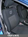 Автомобильные чехлы Honda CR-V 2013-