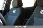 Автомобильные чехлы Hyundai i10 2013-