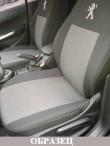 Автомобильные чехлы Peugeot Expert Van 2007- (1+1)