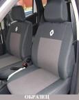 EMC Elegant Автомобильные чехлы Renault Duster 2015- раздельная спинка