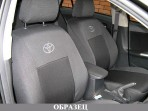 Автомобильные чехлы Toyota Auris 2013-