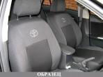 Автомобильные чехлы Toyota Corolla 2007-2013