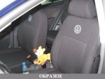 Автомобильные чехлы Volkswagen Passat B3 Universal