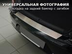 Накладка на бампер с загибом для Kia Carens 2013-