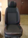 Авточехлы для Mercedes-Benz Vito (W639) 2003- (1+2) красная строчка