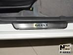 Накладки на пороги Geely GC6 2014-