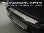 Накладка на бампер с загибом для Fiat Qubo 2008-