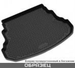 Коврик в багажник автомобиля Nissan X-Trail (T32) 2014- полиуретановый черный