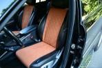 AVторитет Накидки на сиденья автомобиля бежевые (комплект)
