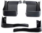 Брызговики для Honda Accord 2014-