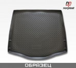 Коврик в багажник для Nissan Pathfinder 2014- полиуретановый
