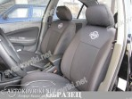 EMC Elegant Автомобильные чехлы Nissan Leaf 2012-