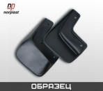 Брызговики для Opel Corsa D 2006- передние