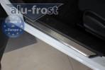 Alufrost Накладки на пороги Nissan X-Trail (T31) 2007-