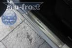 Alufrost Накладки на пороги Skoda SuperB 2001-2008