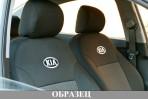 Автомобильные чехлы Kia Rio Hatchback 2012-
