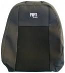 Автомобильные чехлы Fiat Doblo Cargo 2010- (1+1)