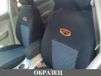 Автомобильные чехлы Geely Emgrand X7 (GX7) 2013-