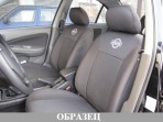 Автомобильные чехлы Nissan Qashqai  (7 мест)+2 2008-2014