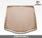 Коврик в багажник для Infiniti QX56 2011- полиуретановый бежевый