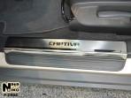 Nataniko Накладки на пороги Chevrolet Captiva 2012-