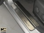 Nataniko Накладки на пороги Chevrolet Epica 2006-2012