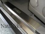 Nataniko Накладки на пороги Chevrolet Evanda 2004-2006