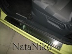 Nataniko Накладки на пороги Citroen C2 2003-2011 (3 двери)