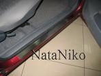 Nataniko Накладки на пороги Daewoo Nexia 1998-