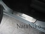 Nataniko Накладки на пороги Daihatsu Terios 2006-