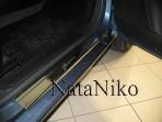 Nataniko Накладки на пороги Fiat Punto Evo 2009- (5 дверей)