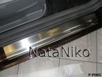 Nataniko Накладки на пороги Ford C-Max 2010-