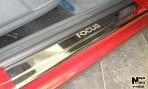 Nataniko Накладки на пороги Ford Focus II 2004-2011 (3 двери)