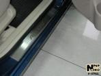 Nataniko Накладки на пороги Hyundai Accent 2006-2010 (3 двери)