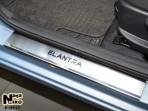 Nataniko Накладки на пороги Hyundai Elantra MD 2011-