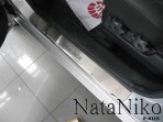 Nataniko Накладки на пороги Kia Sportage II 2004-2009