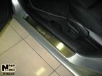 Накладки на пороги Mazda 6 2002-2007