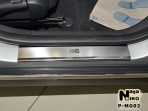 Накладки на пороги MG 550 2011-